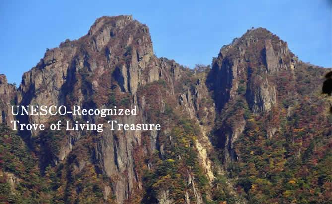 Sobo-Katamuki Mountain Range